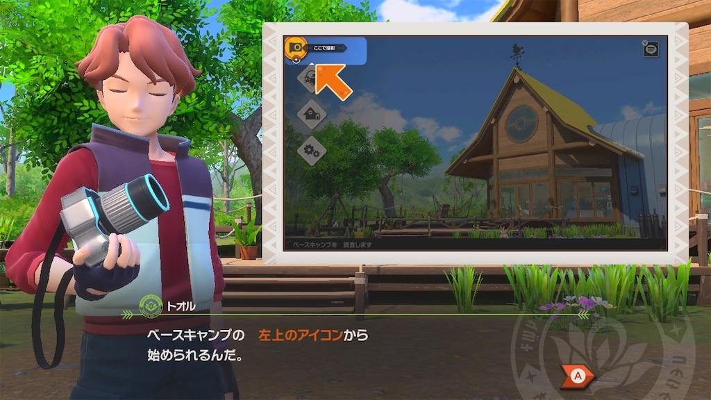 f:id:hoshi_dachi3:20210522083420j:image