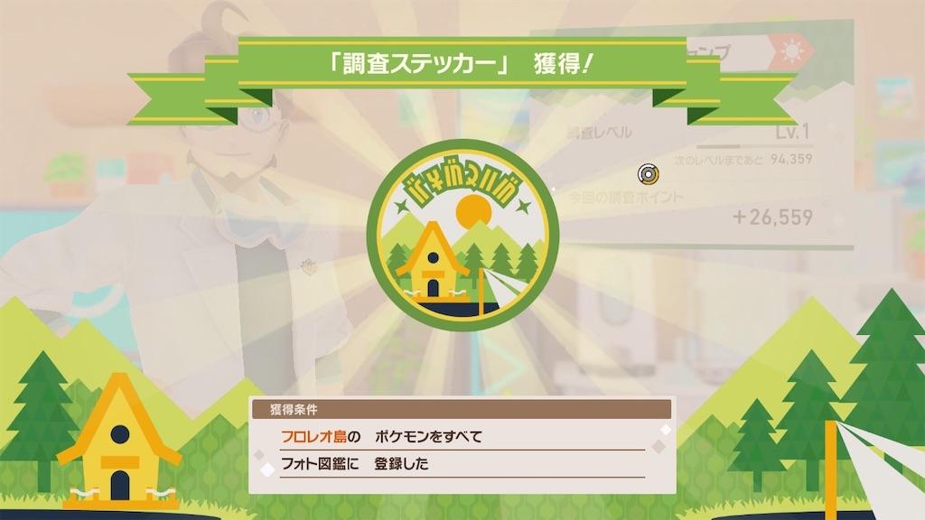 f:id:hoshi_dachi3:20210522083737j:image