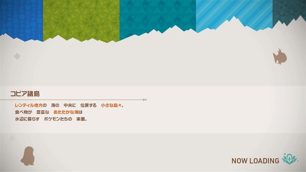 f:id:hoshi_dachi3:20210522085022j:image
