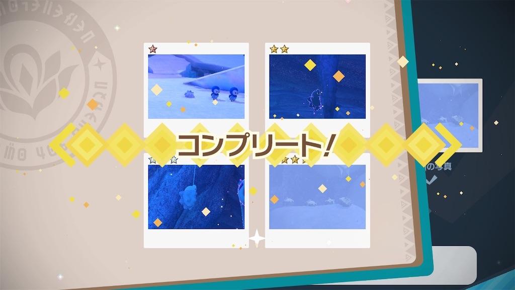 f:id:hoshi_dachi3:20210523173444j:image