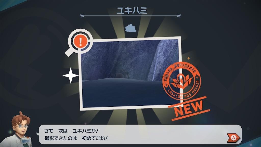f:id:hoshi_dachi3:20210523173448j:image