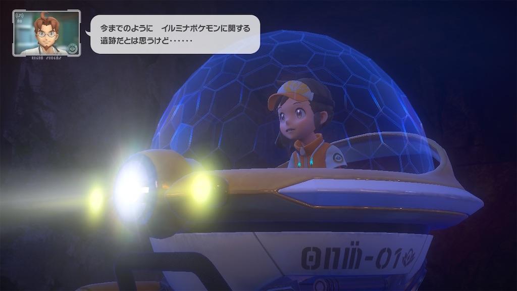 f:id:hoshi_dachi3:20210523175247j:image