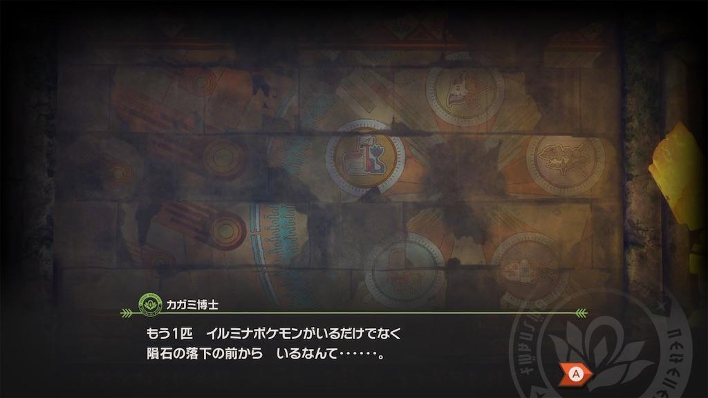 f:id:hoshi_dachi3:20210523180448j:image