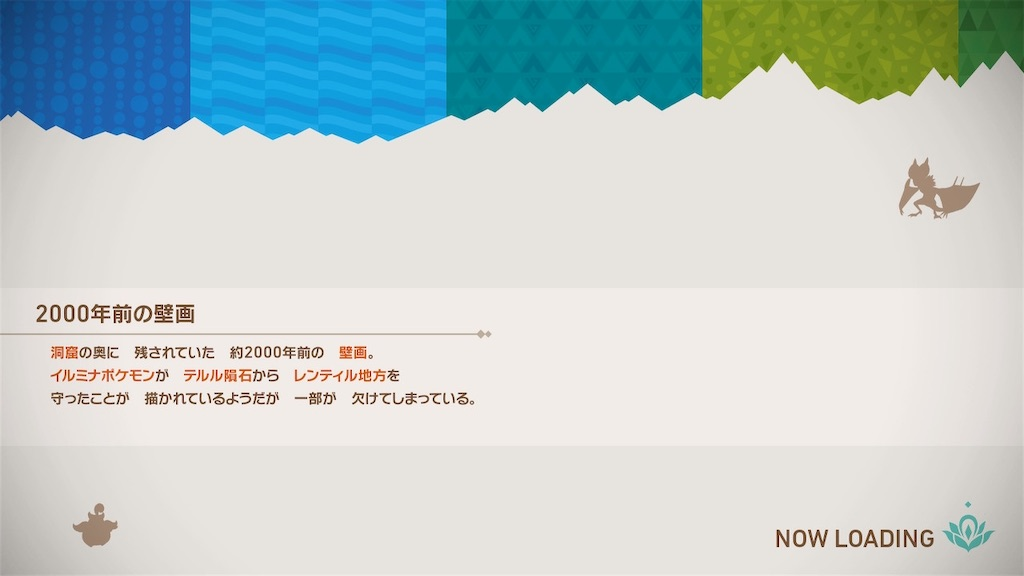 f:id:hoshi_dachi3:20210523181649j:image