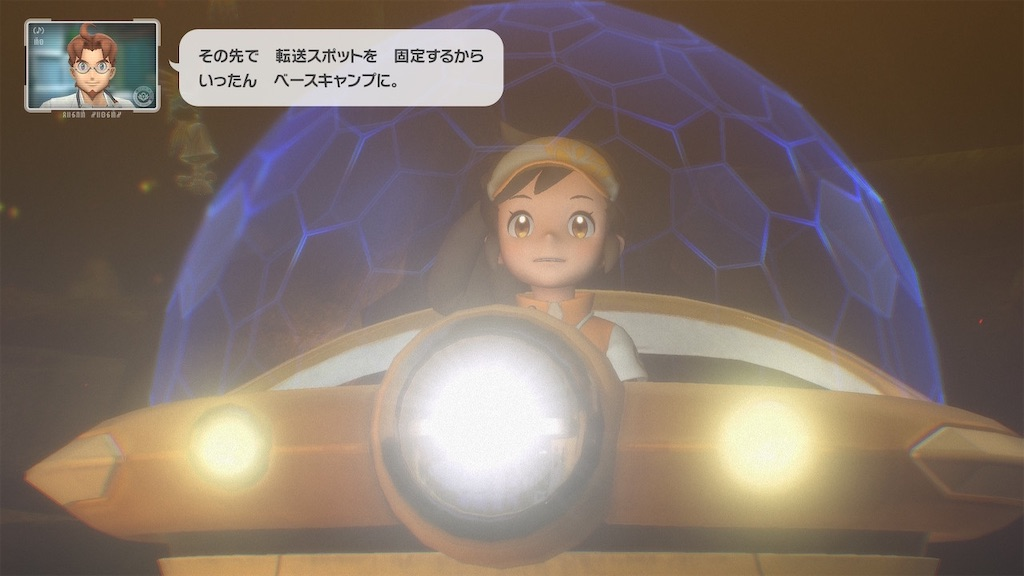 f:id:hoshi_dachi3:20210523181731j:image