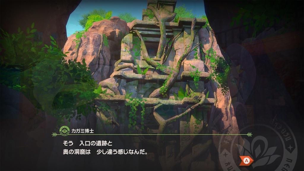 f:id:hoshi_dachi3:20210523181734j:image