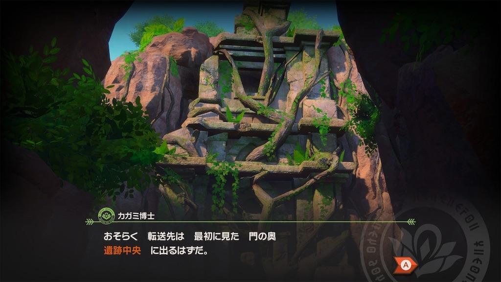f:id:hoshi_dachi3:20210523181737j:image