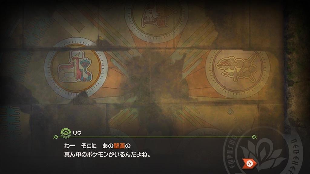 f:id:hoshi_dachi3:20210523181740j:image