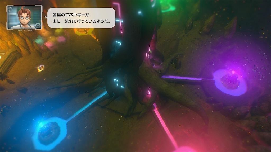 f:id:hoshi_dachi3:20210523181747j:image