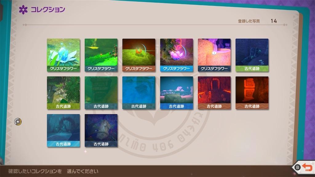 f:id:hoshi_dachi3:20210523183217j:image
