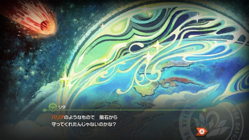 f:id:hoshi_dachi3:20210525084709j:image