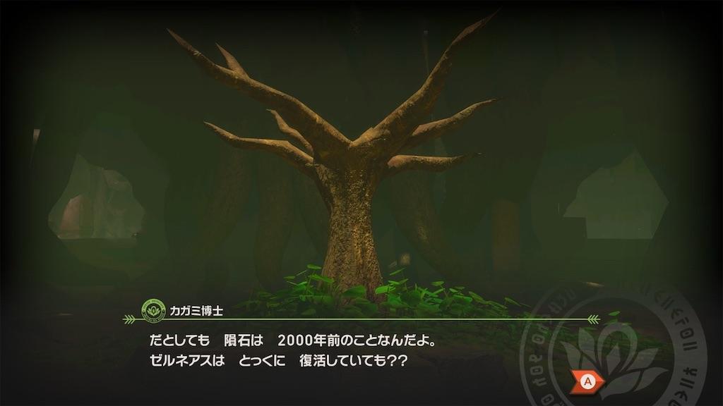 f:id:hoshi_dachi3:20210525084715j:image