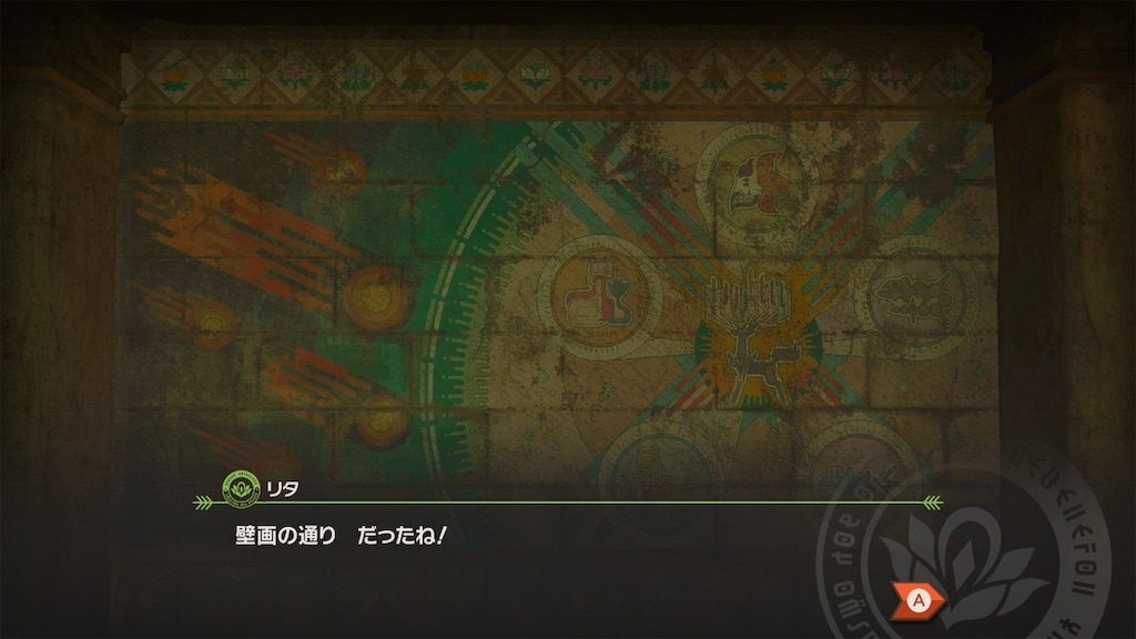 f:id:hoshi_dachi3:20210525084719j:image
