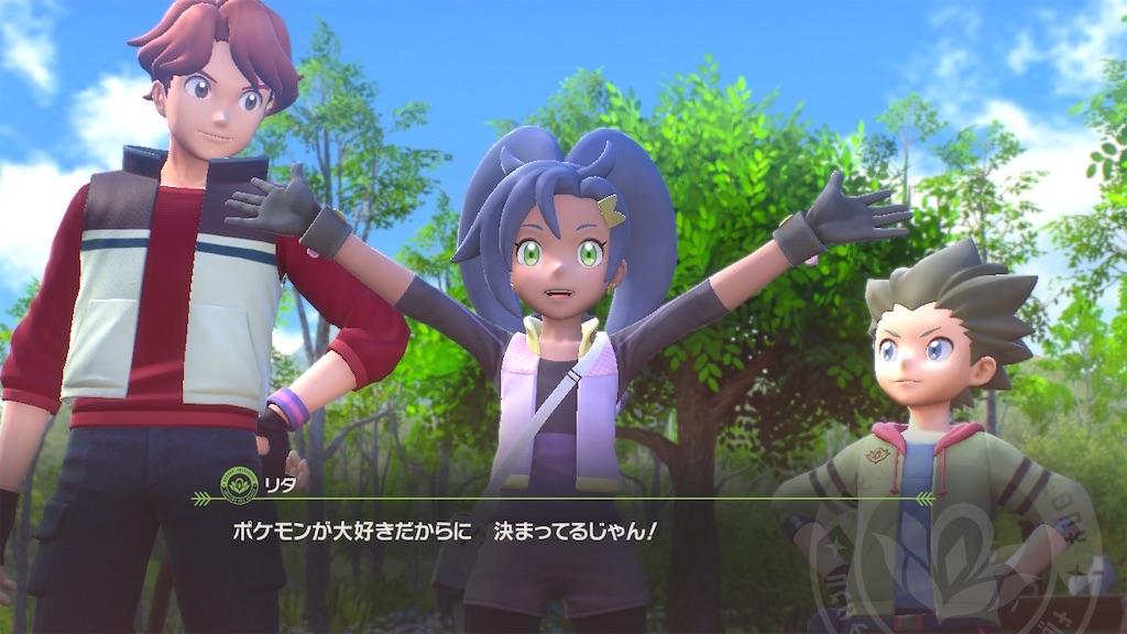 f:id:hoshi_dachi3:20210525092754j:image