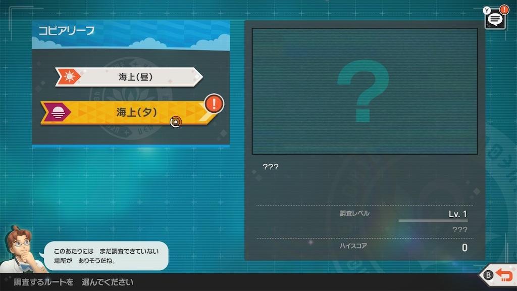 f:id:hoshi_dachi3:20210525093048j:image