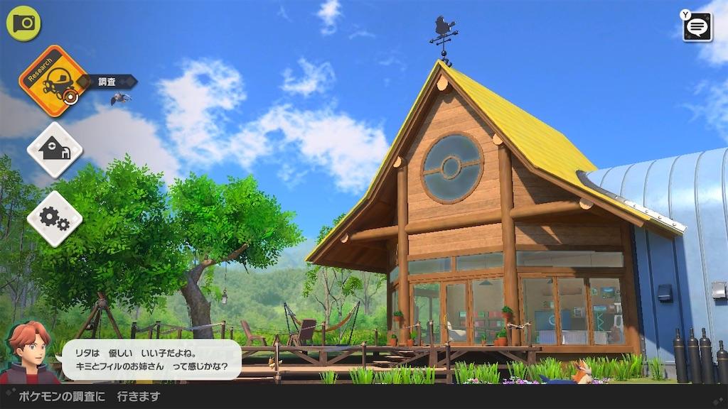 f:id:hoshi_dachi3:20210525095448j:image