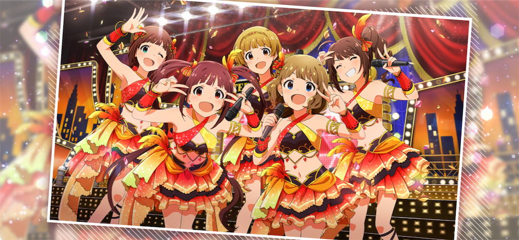 f:id:hoshi_dachi3:20210526074306p:image