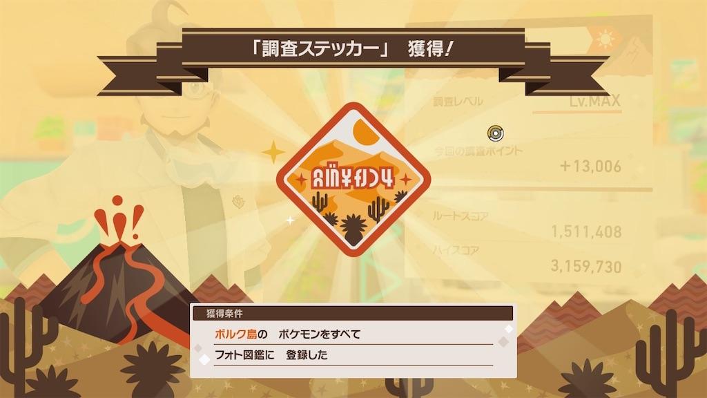 f:id:hoshi_dachi3:20210527135834j:image