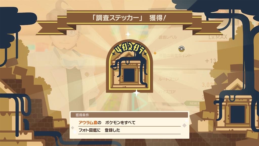 f:id:hoshi_dachi3:20210527135837j:image
