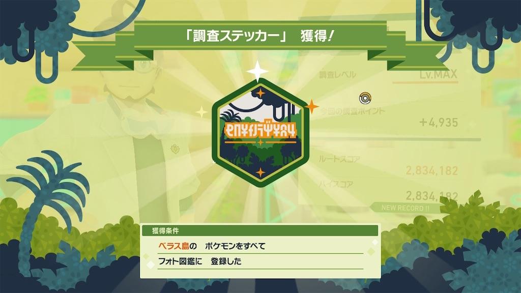 f:id:hoshi_dachi3:20210527135843j:image