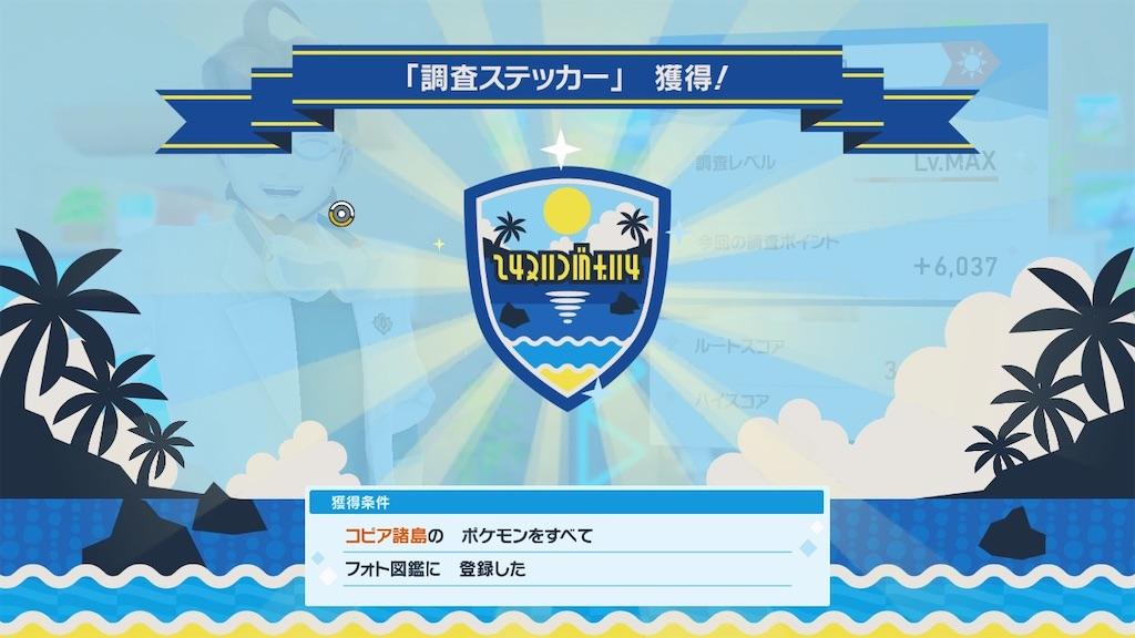 f:id:hoshi_dachi3:20210527135907j:image