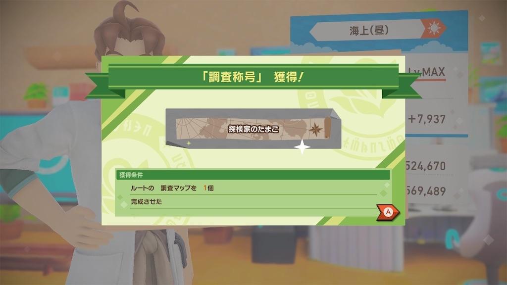 f:id:hoshi_dachi3:20210602214125j:image