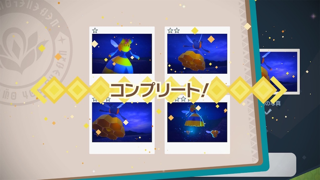 f:id:hoshi_dachi3:20210602214414j:image