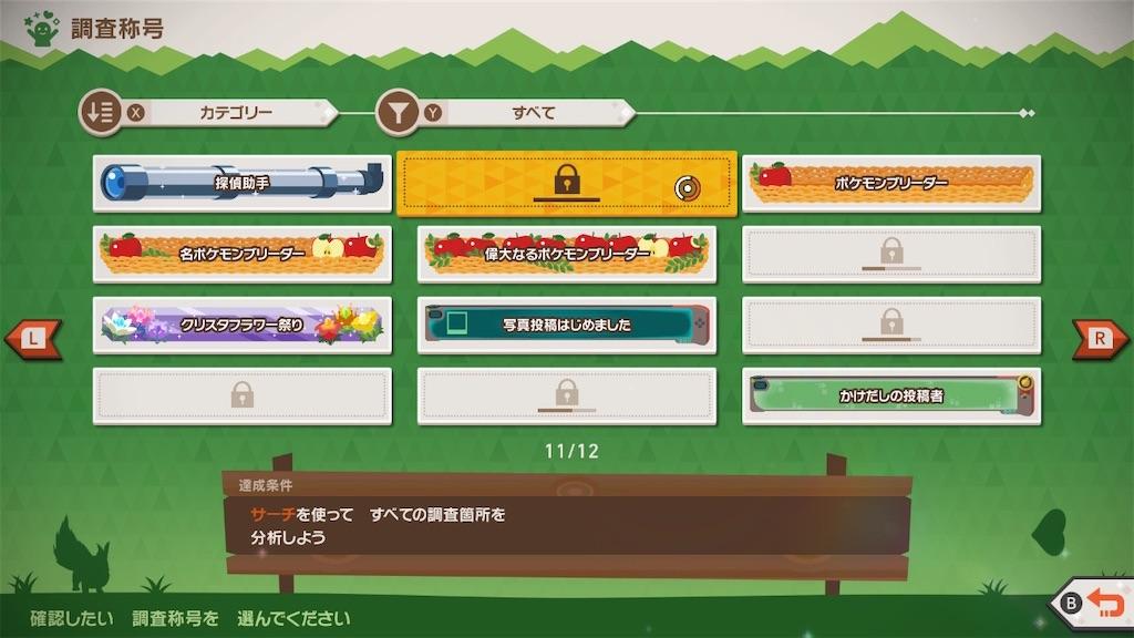 f:id:hoshi_dachi3:20210608172740j:image