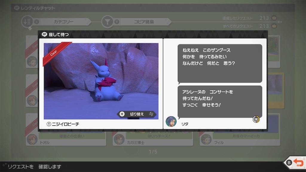 f:id:hoshi_dachi3:20210608172858j:image
