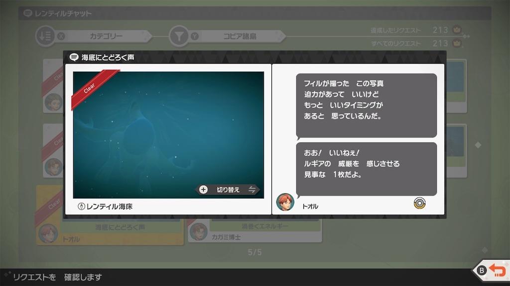 f:id:hoshi_dachi3:20210608172915j:image