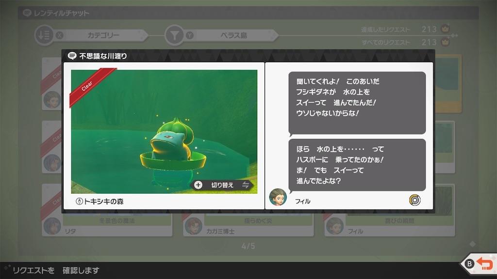 f:id:hoshi_dachi3:20210608172922j:image