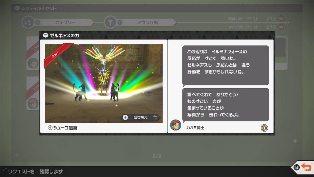 f:id:hoshi_dachi3:20210608172925j:image