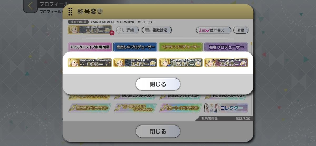 f:id:hoshi_dachi3:20210723181003j:plain