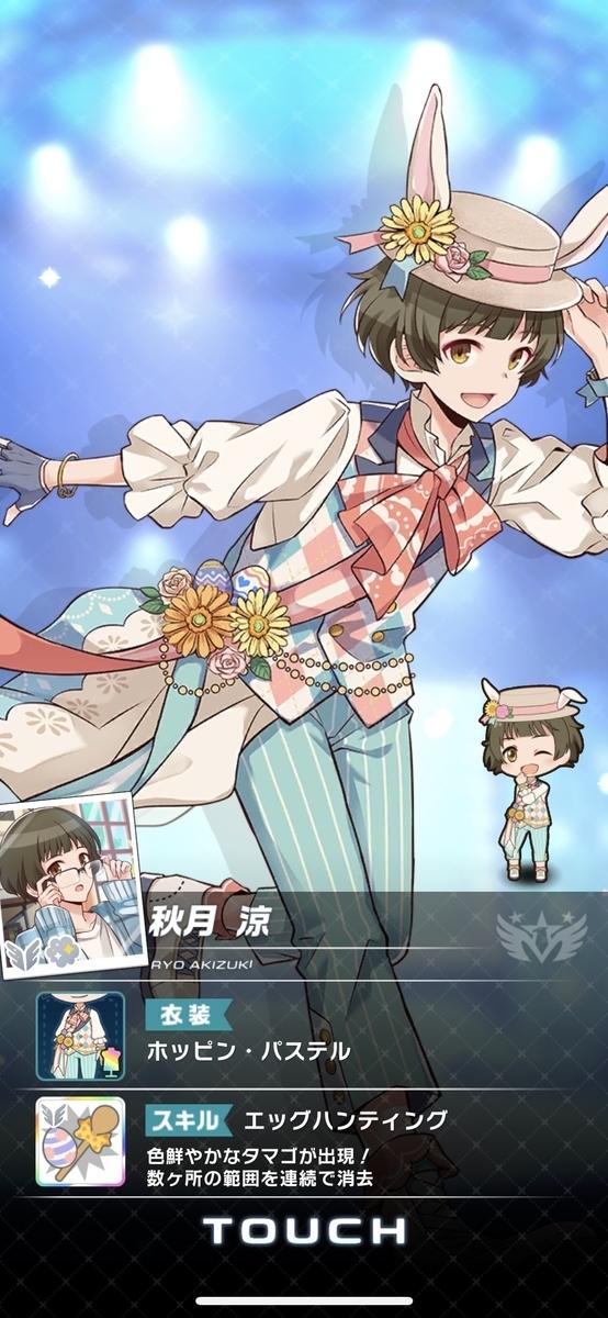 f:id:hoshi_dachi3:20210724153114j:plain
