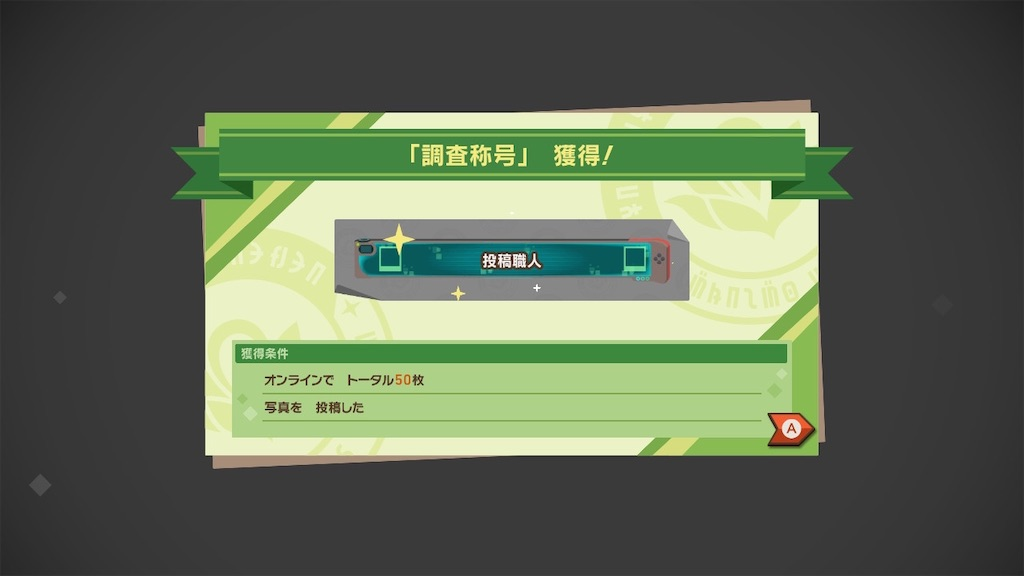 f:id:hoshi_dachi3:20210724160910j:image