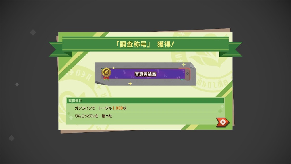 f:id:hoshi_dachi3:20210724160924j:image