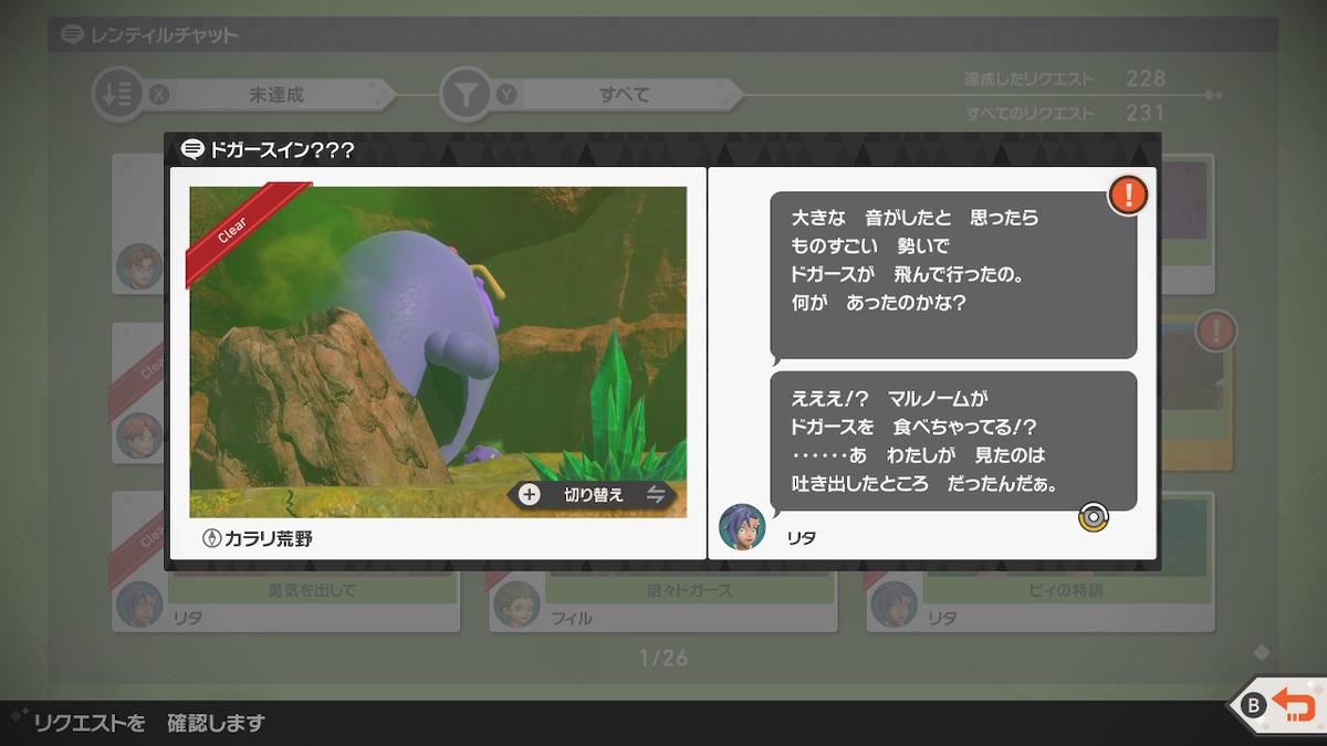 f:id:hoshi_dachi3:20210816204457j:plain