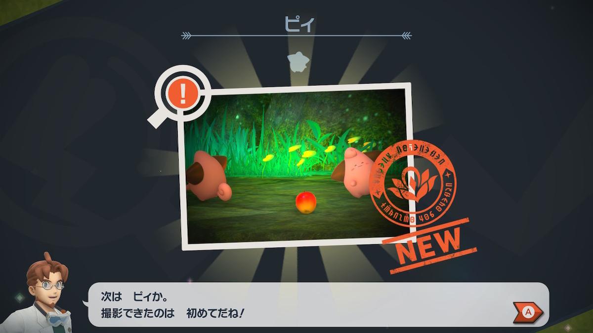 f:id:hoshi_dachi3:20210816233742j:plain