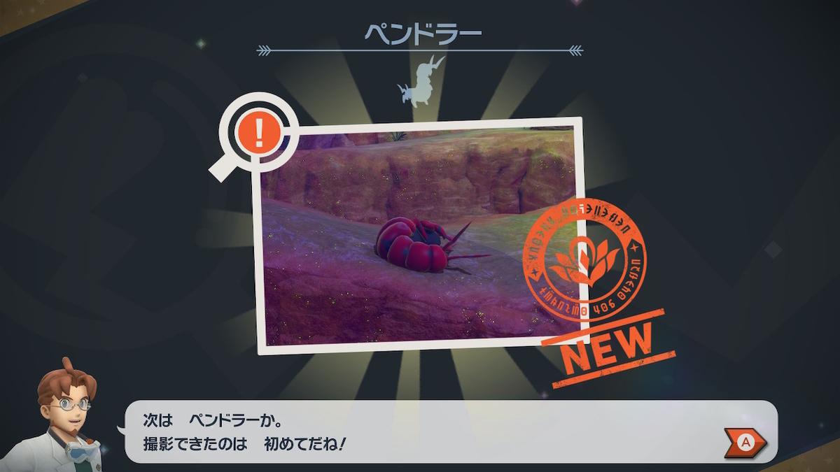f:id:hoshi_dachi3:20210817000225j:plain