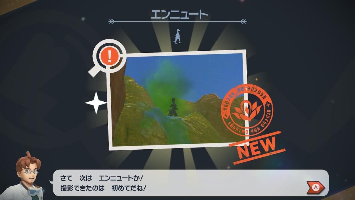 f:id:hoshi_dachi3:20210817000727j:plain