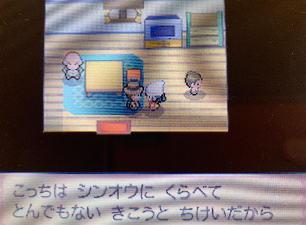 f:id:hoshi_dachi3:20210905144352j:image