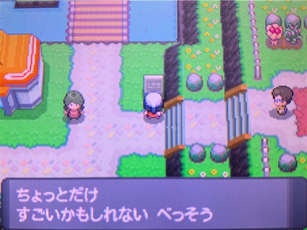 f:id:hoshi_dachi3:20210905144930j:image