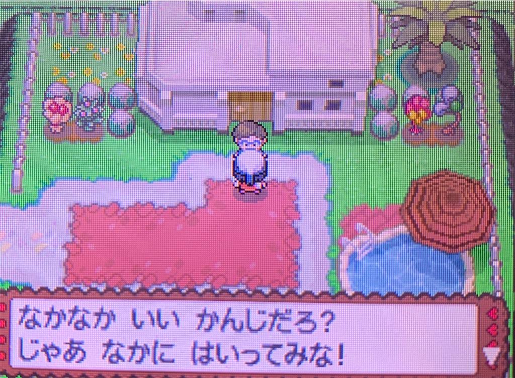 f:id:hoshi_dachi3:20210905150744j:image