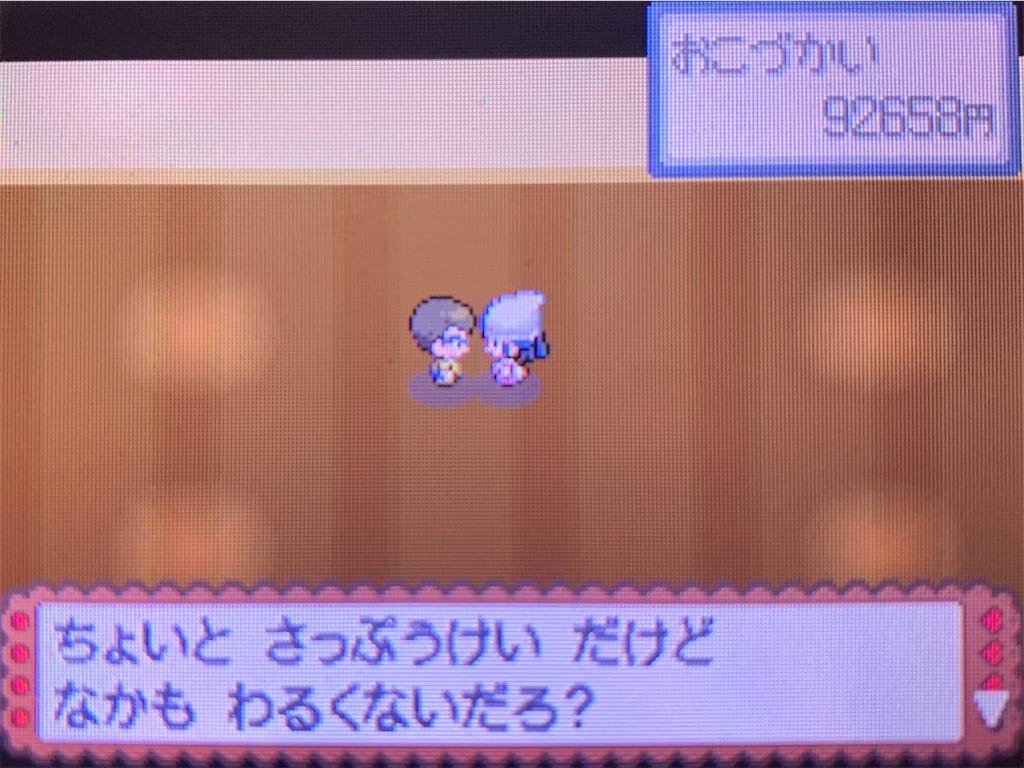 f:id:hoshi_dachi3:20210905150812j:image