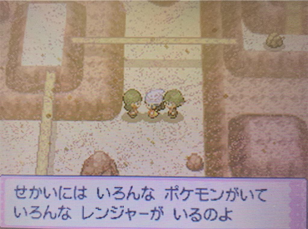 f:id:hoshi_dachi3:20210905154648j:image