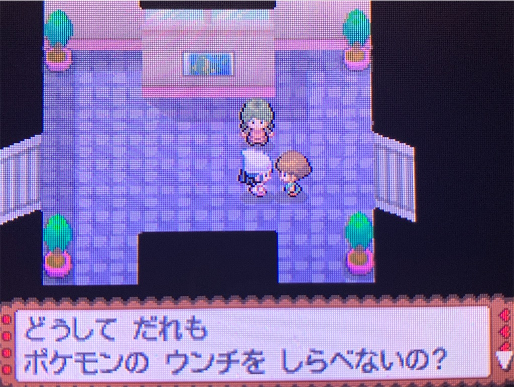 f:id:hoshi_dachi3:20210911170803j:image