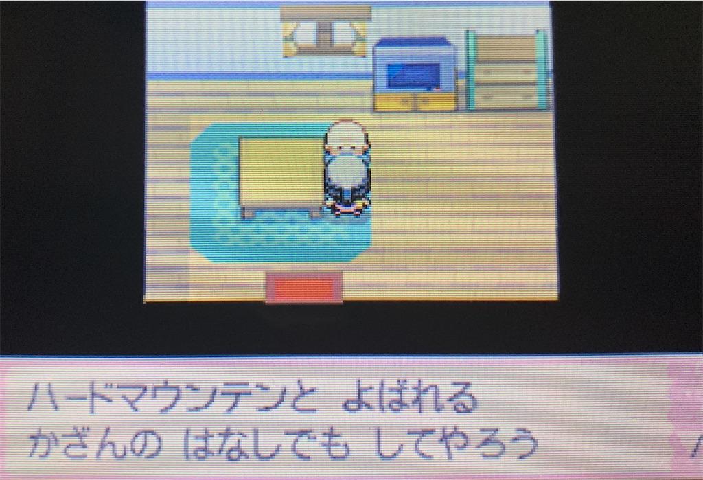 f:id:hoshi_dachi3:20210911181106j:image