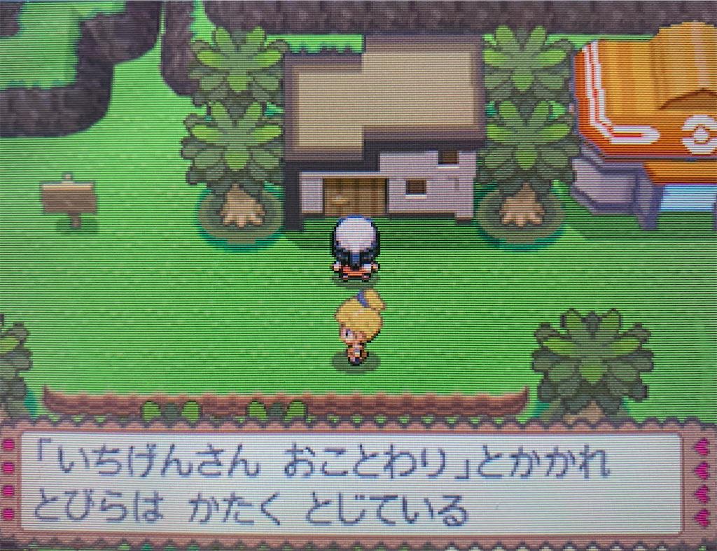 f:id:hoshi_dachi3:20210911181316j:image