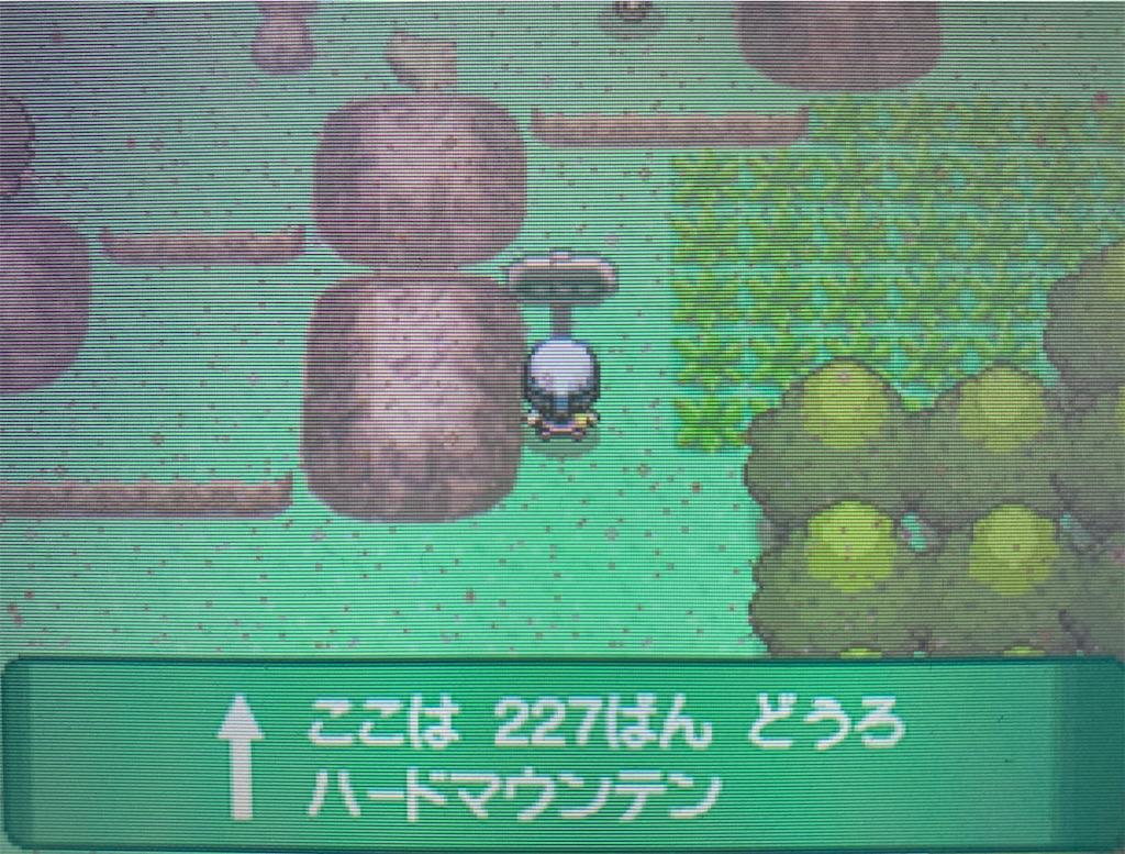 f:id:hoshi_dachi3:20210912163920j:image