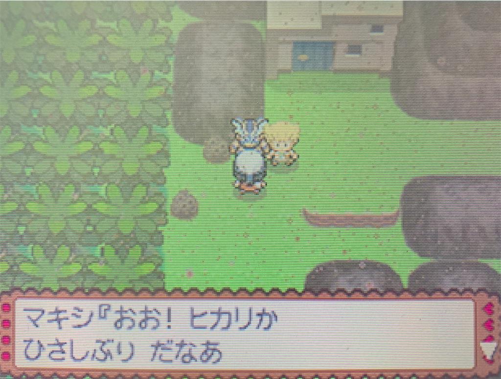 f:id:hoshi_dachi3:20210912164555j:image